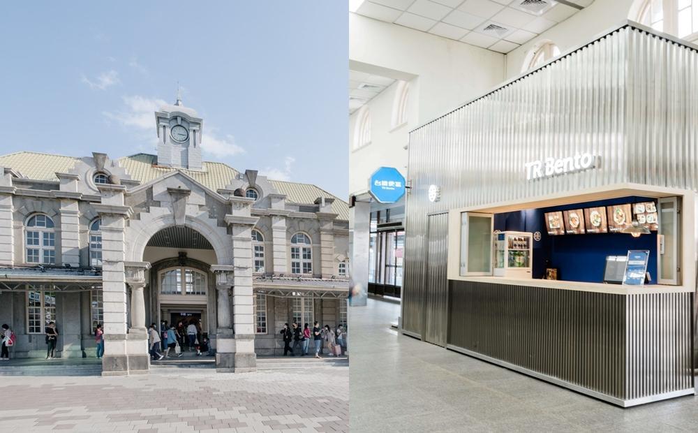 純白簡約建築+台鐵便當概念店!新竹火車站變身「清新風」網友狂讚太美了