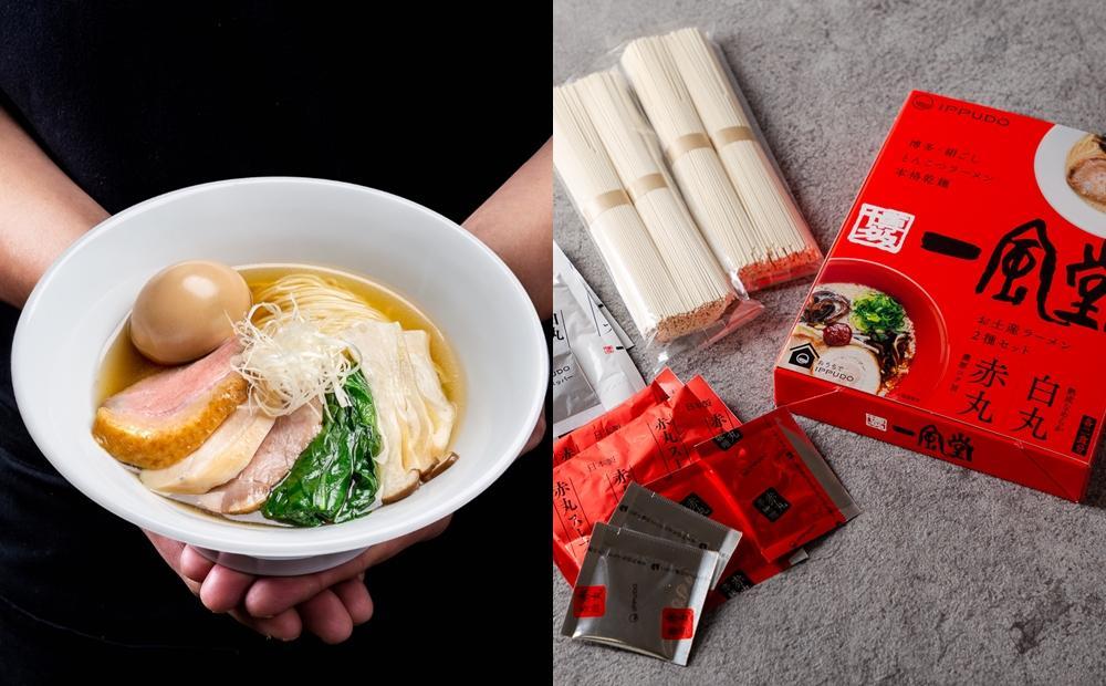 一風堂、麵屋一燈「冠軍拉麵禮盒」開賣!熱騰騰雞湯還吃得到舒肥雞叉燒