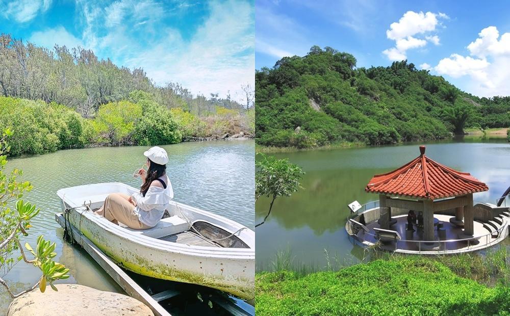 忘憂森林搭小船、水中涼亭藏在月世界惡地!台南2座「夢幻湖」仙氣爆棚