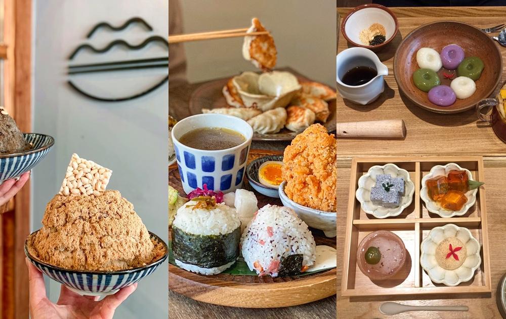 新竹人私藏的 6 間質感小店!文青飯糰、奶霜司康、客家甜點...太晚來吃不到