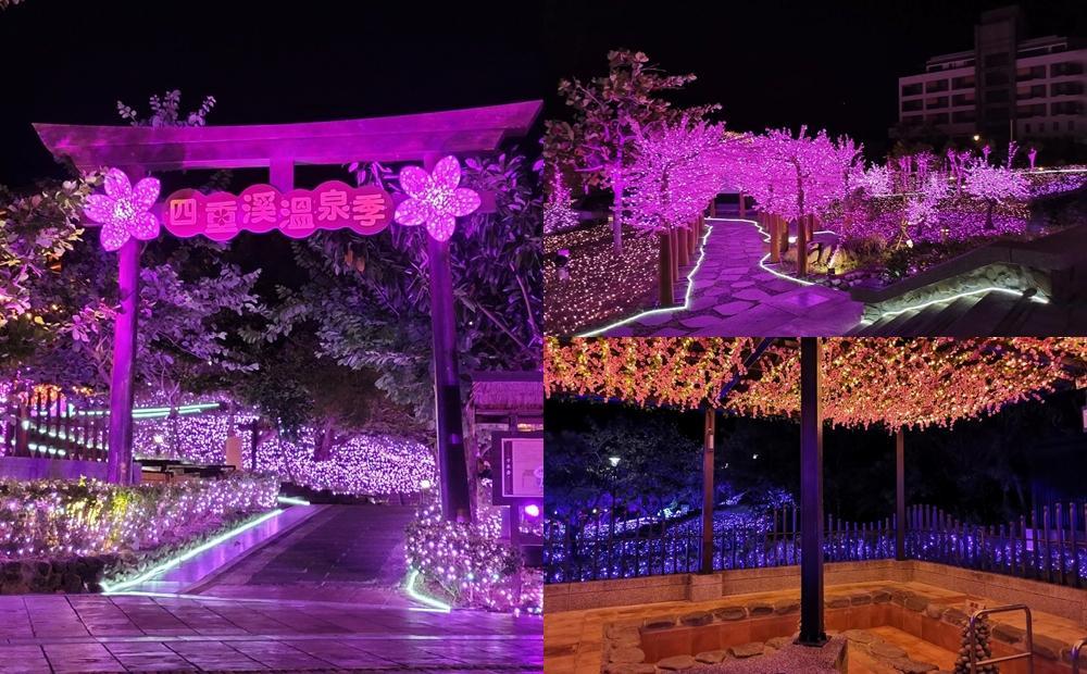 屏東「最美溫泉季燈海」提早亮相!免費泡足湯、賞粉色浪漫夜景