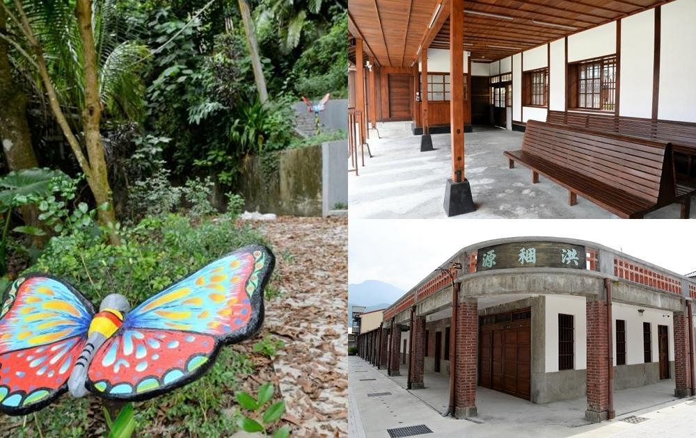 高雄 6 個新景點一次玩!六龜老街百年日式建築開放、蝴蝶步道訪神宮遺址