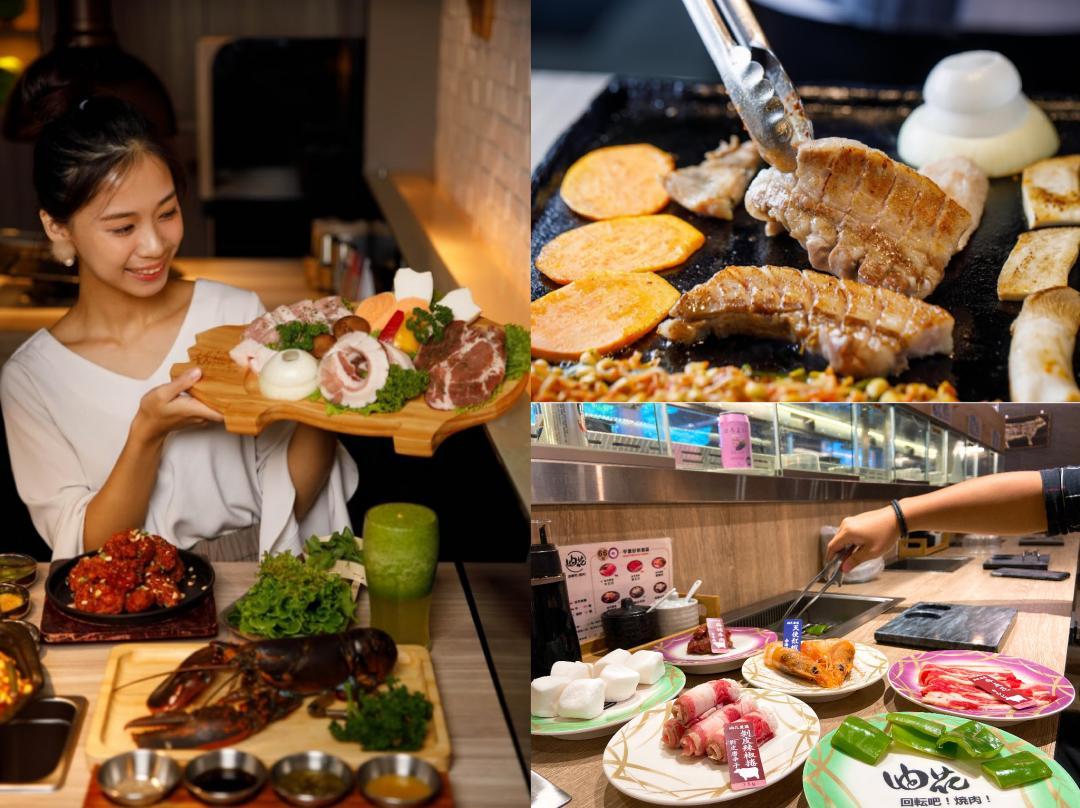 台北新開燒烤美食!韓式烤肉「專業代烤」VS.「冷藏迴轉台」單人就能吃