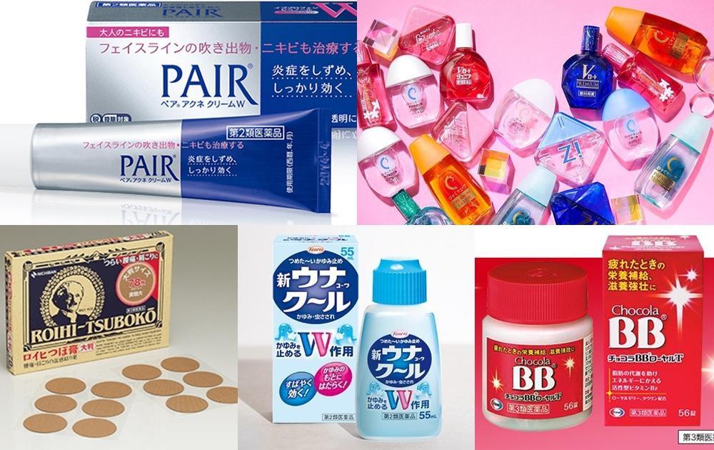 日本藥妝代購最夯 8 小物別買錯!老爺爺貼布、眼藥水...網友暱稱暗號大破解