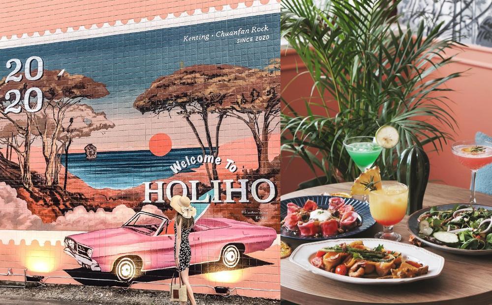 「小加州」絕美餐酒館藏在墾丁!1.5層樓高粉紅明信片成人氣打卡地標