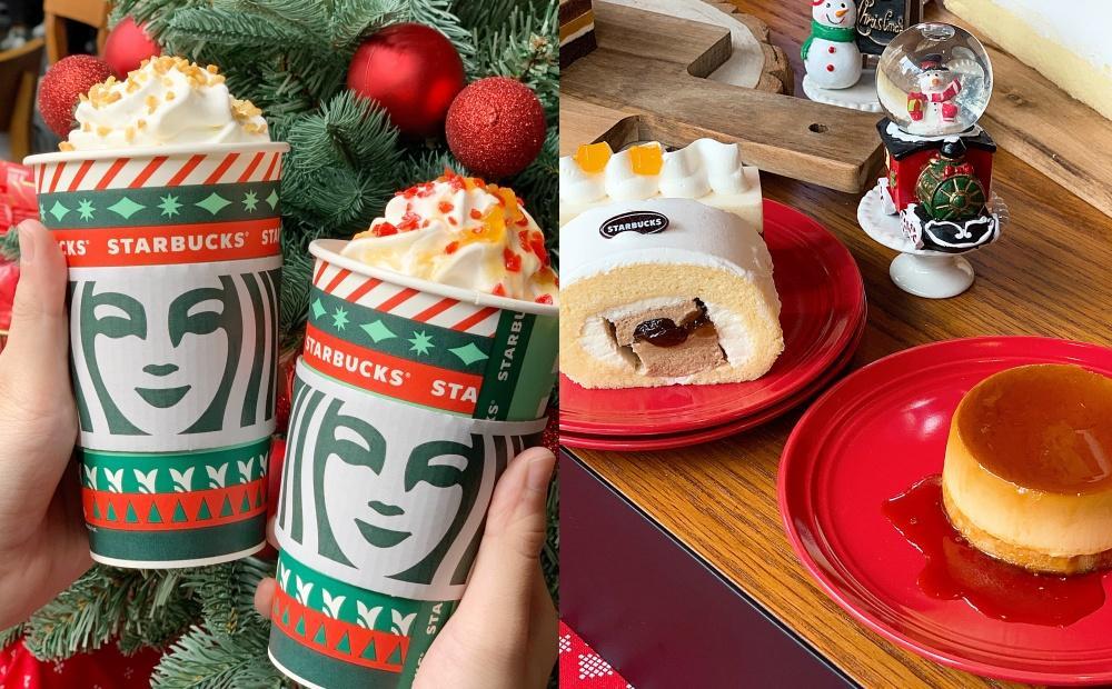 星巴克耶誕新品「烤蘋果那堤」買一送一!珍珠奶凍卷、超Q動物杯陪你過冬