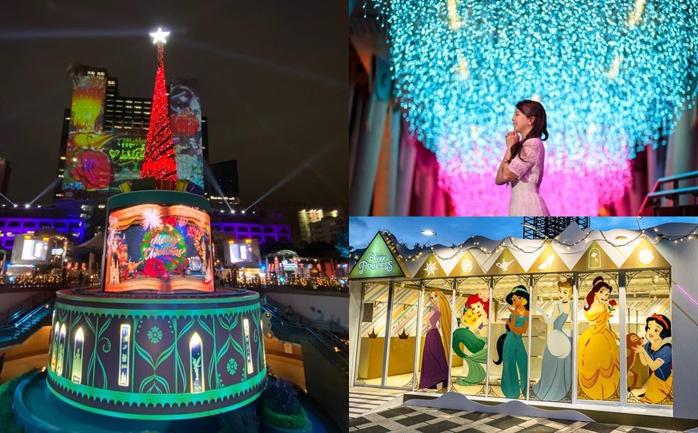 「2020新北耶誕城」實景照搶先看!迪士尼公主6大燈景、絕美楓紅隧道必拍
