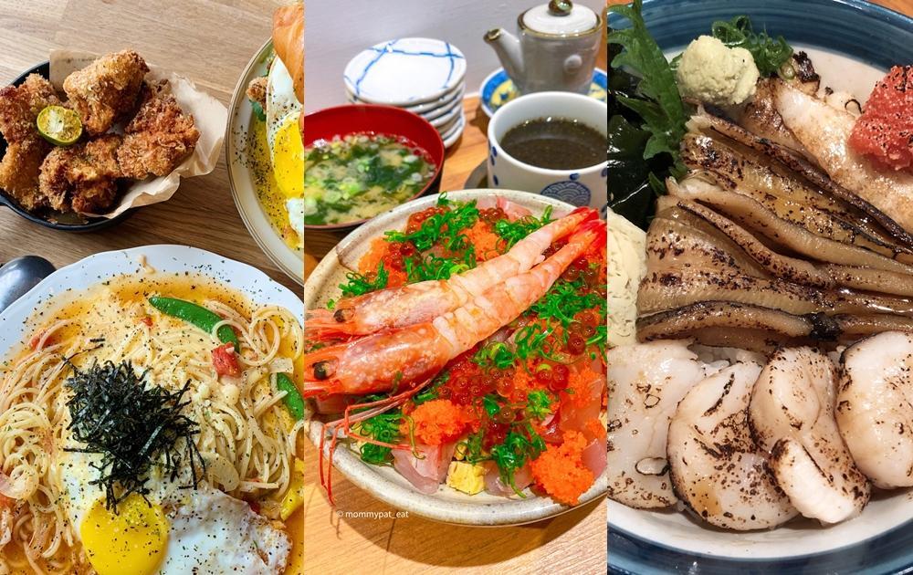 中壢人才知道10間高CP值美食!海鮮丼飯、早午餐、泰國料理通通平價大份量
