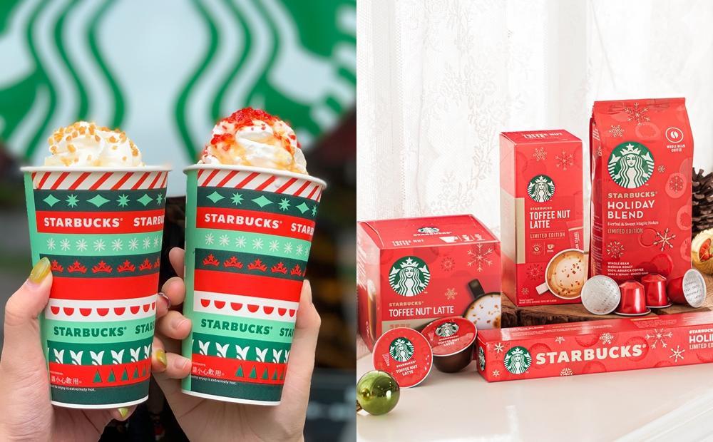 星巴克11月買一送一快筆記!在家就能煮出「太妃核果那堤」耶誕限定風味