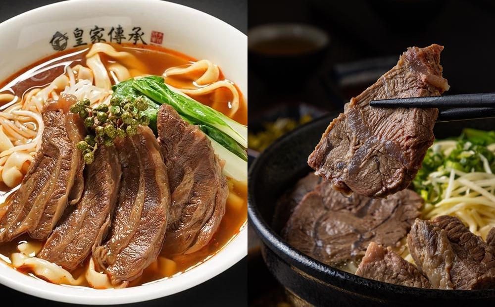 「冠軍牛肉麵」皇家傳承連續5天免費吃!清燉組亞軍加碼現折50元優惠
