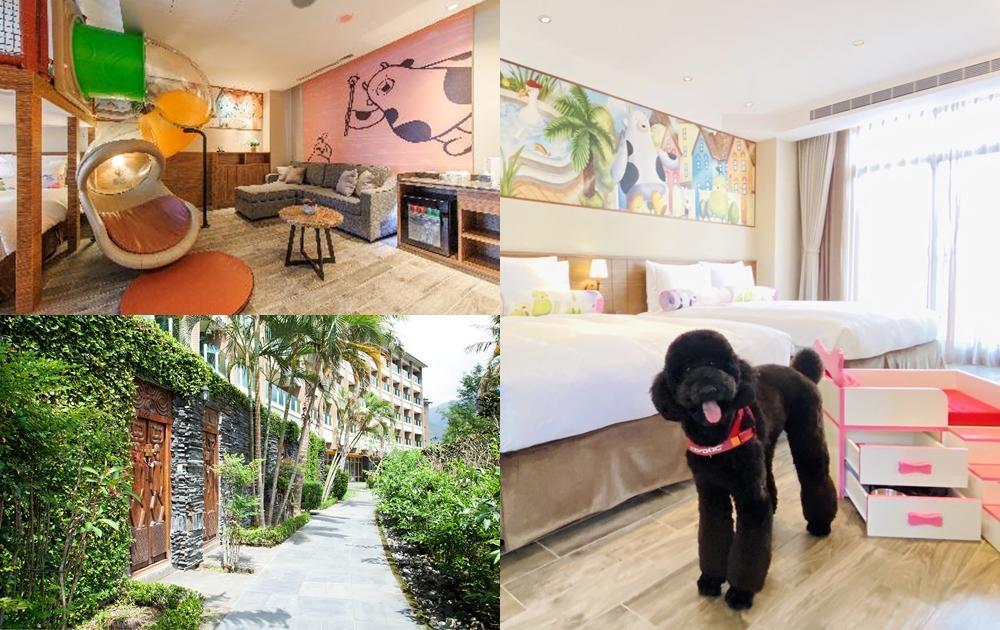 全台 5 間「寵物友善飯店」帶毛小孩一起滾床!入住專屬Villa、中式莊園