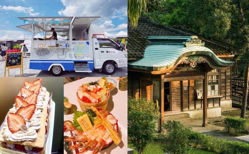 全台首創「日式神社、美術館市集」免費逛!5大週末提案吃喝玩樂全包