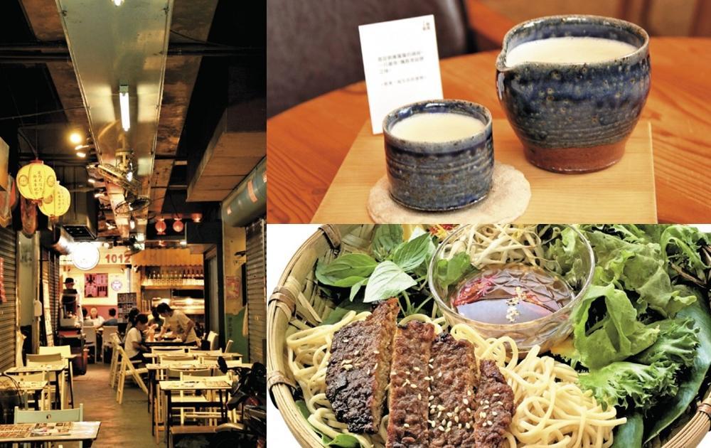 台灣設計展打響名號!新竹舊城區一日漫步老屋個性店、喝杯文青咖啡