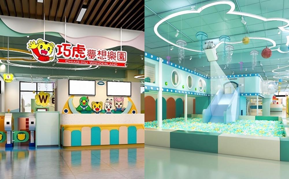 桃園青埔親子新地標12月開幕!300坪「巧虎夢想樂園」海洋球池盡情放電