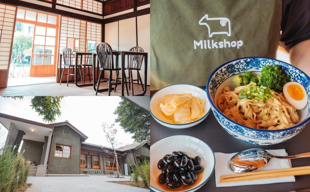 全台唯一迷客夏「日系古蹟門市」藏在台南!復古和室吃乾拌麵、限定下午茶