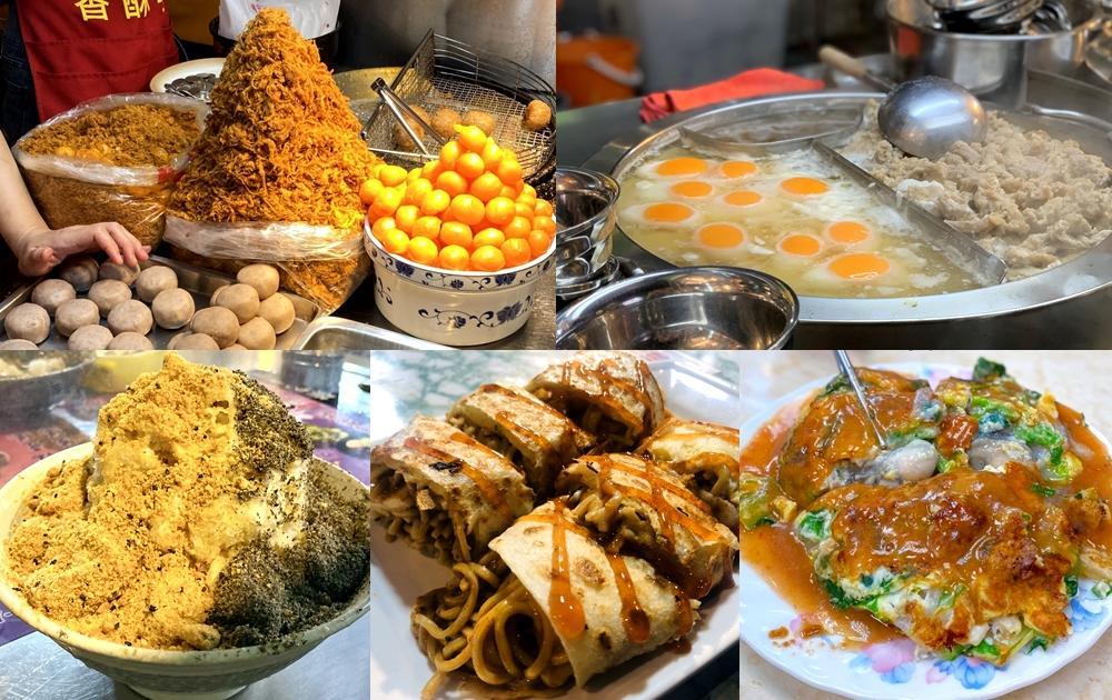 寧夏夜市美食10家必吃清單!白胖胖燒麻糬、月見滷肉飯都是必比登遺珠