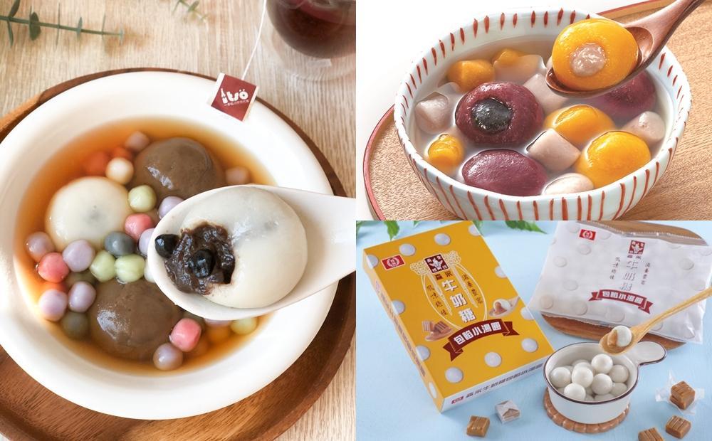 加料版「珍珠彩虹湯圓、雙色芋圓」飽到冬至!7款最狂湯圓新口味快搶購