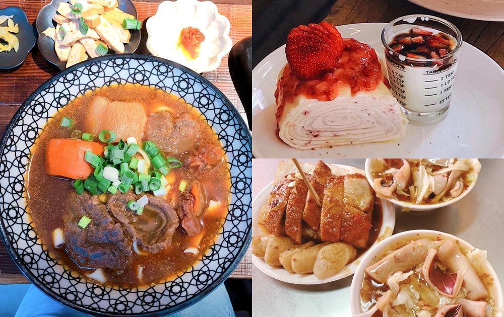 耶誕城逛完吃啥?板橋人私推10間美食:每天限量30碗牛肉麵、吃到飽黑蒜鍋