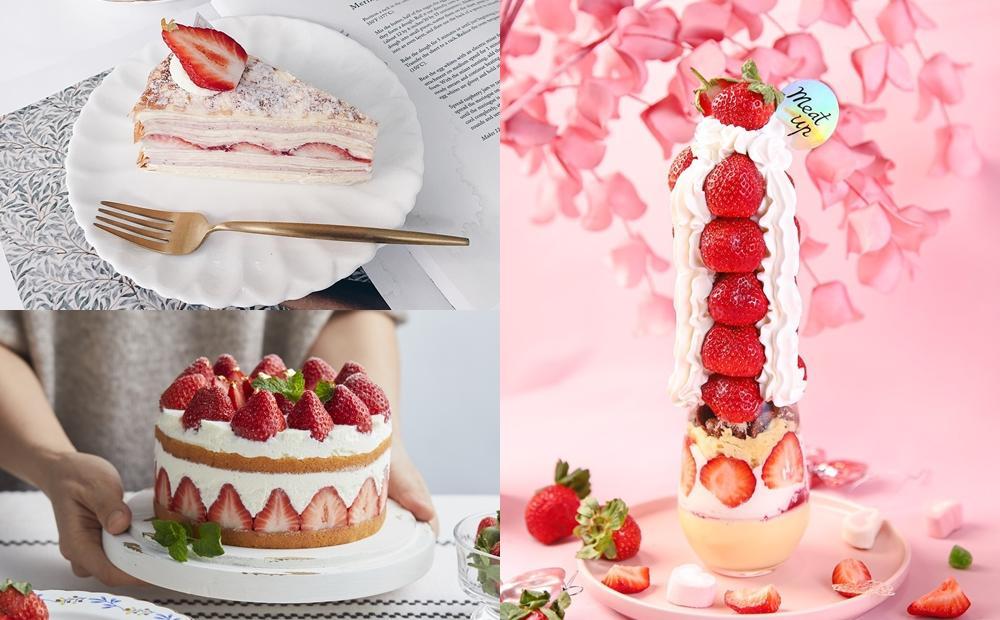 全台6間超人氣夢幻甜點!「草莓界101、堆疊36顆草莓蛋糕」錯過再等一年