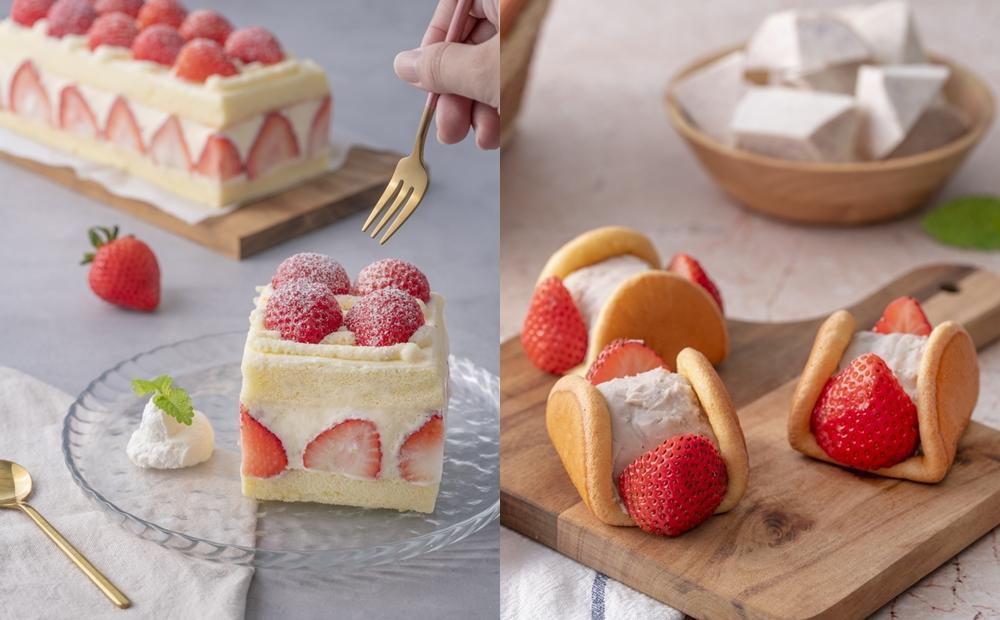 「15顆草莓蛋糕、草莓芋泥元寶」超爆餡!人氣烘焙坊Tartine唐緹推夢幻甜點