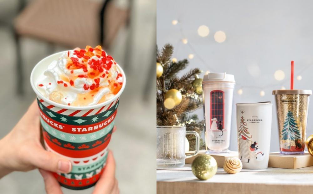星巴克「全品項買一送一」天天抽!12月優惠耶誕交換禮物85折入手夢幻杯款