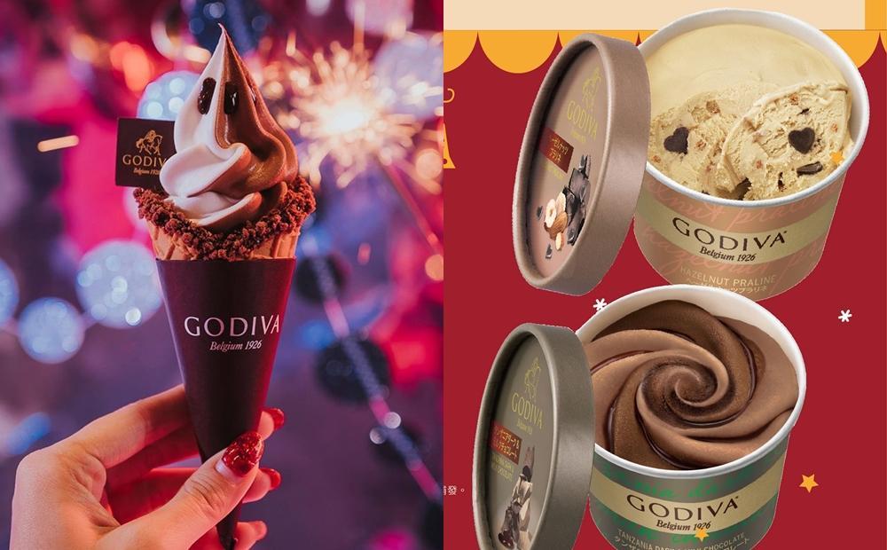 GODIVA霜淇淋、杯裝冰品買一送一!12月這兩天限時優惠快筆記
