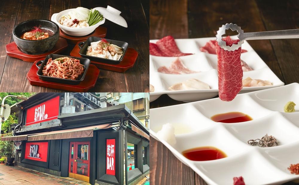燒肉九宮格買一送一!乾杯BAR開幕限定優惠「日本和牛、澳洲牛舌」全吃遍