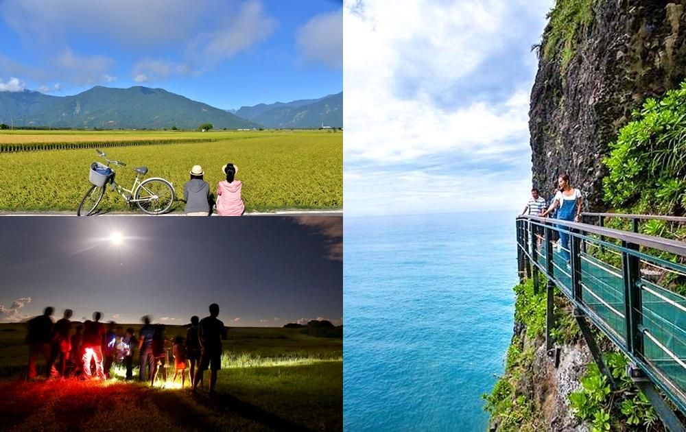 2020總盤點》全台十大熱搜旅遊景點!「遠得要命縣市」打敗台南成最愛