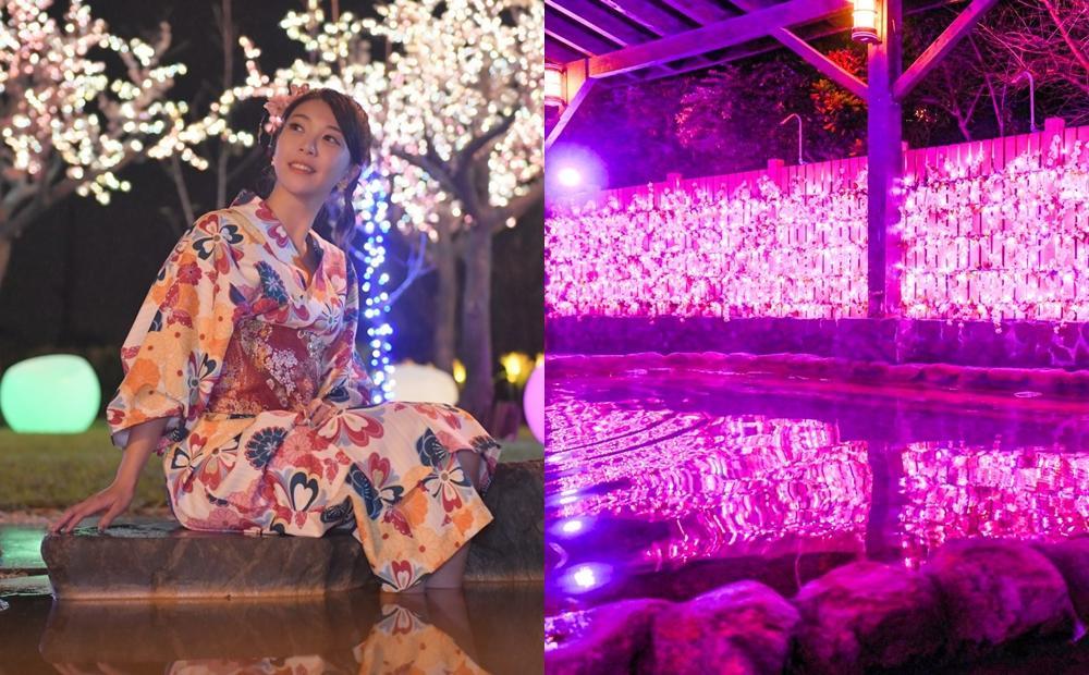 全台5大溫泉季泡湯賞燈海!「日系粉紅櫻花樹、陸地版水舞秀」越夜越夢幻