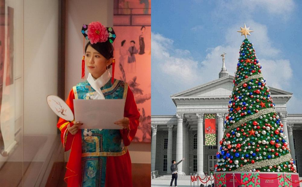 逛耶誕市集、穿古裝一秒穿越!全台8個「特色博物館」好玩又好拍