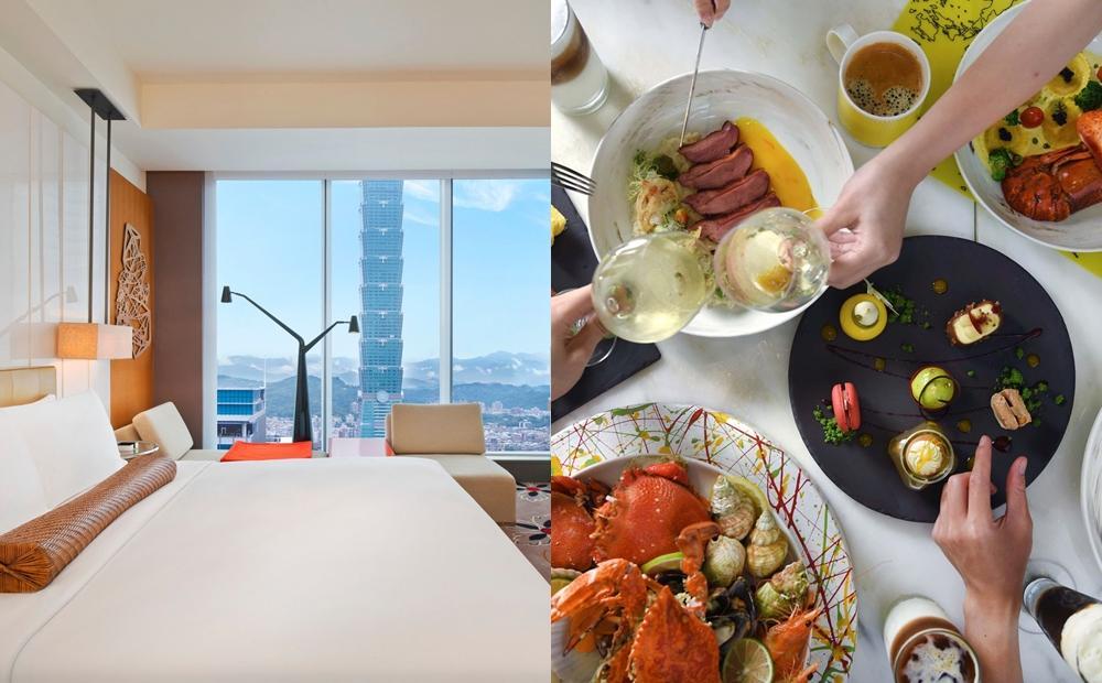 台北W飯店「加價21元」住一晚!送4000元餐飲抵用金、房客免費玩冰上樂園