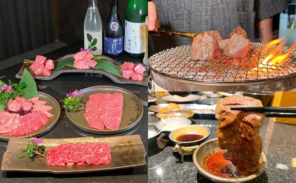 最難預約的私廚燒肉!台北新開幕「旺盛苑二店」日本 6 大頂級和牛輪番上桌