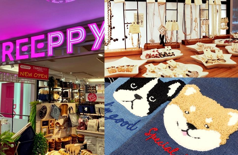 大創升級版!日本雜貨新品牌「Threeppy」登台一次開兩間、99元血拚質感好物