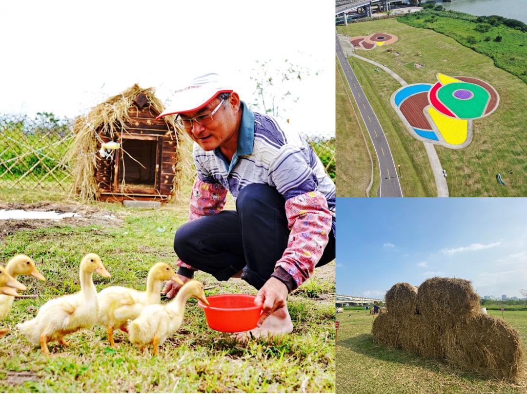 衝鴨!新北三重鴨鴨公園地景超萌  小孩體驗農村趕鴨趣