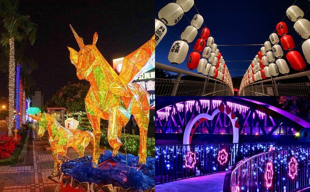 為元宵節提前暖身!全台3個燈會活動「燈籠隧道、最長愛心鵲橋」打卡放閃