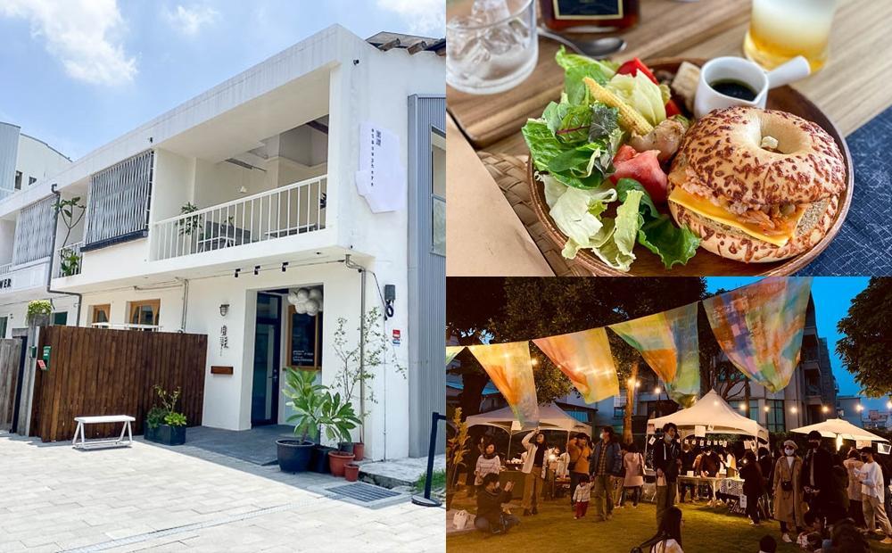 純白建築咖啡廳、親子手作DIY!台南新文創園區「西竹圍之丘」4大特色必看