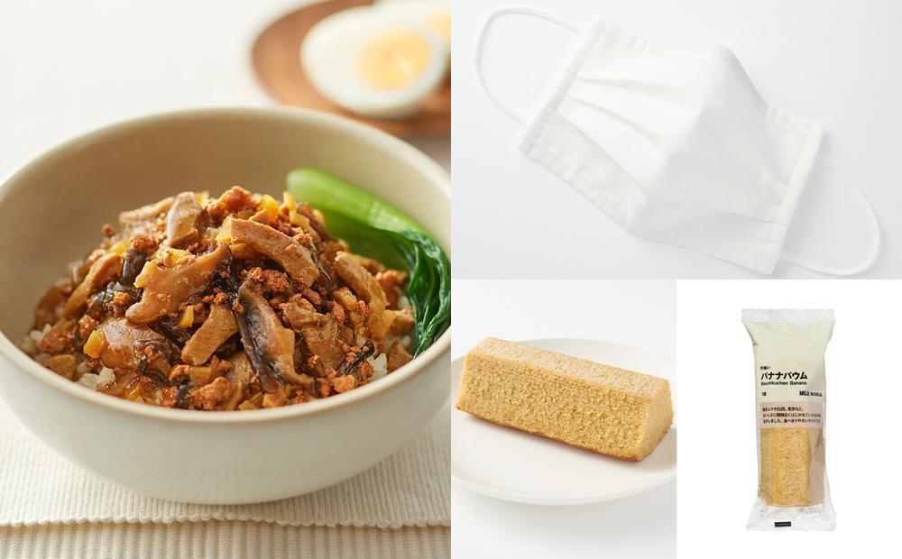 無印良品年度銷售排行榜!30個日本熱賣神級好物驚見「台灣滷肉飯」調理包