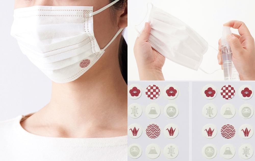 3 大防疫潮物賣到缺貨!最新「口罩專用精油貼」隨身散香氣、呼吸不怕悶