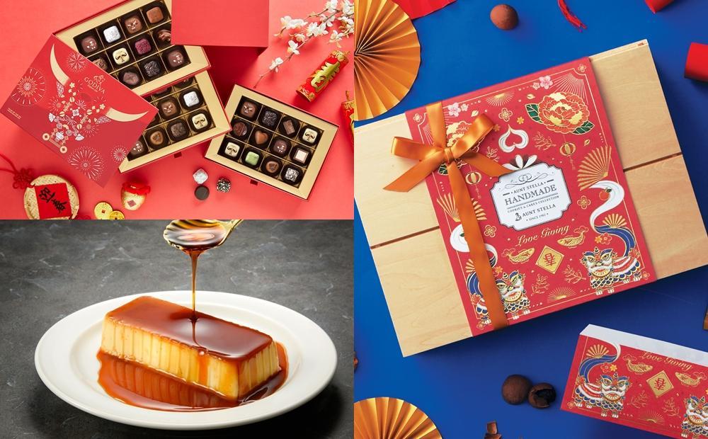 2021新春禮盒吃貨首選!24K金箔肉乾、布丁界香奈兒、日本直送長崎蛋糕
