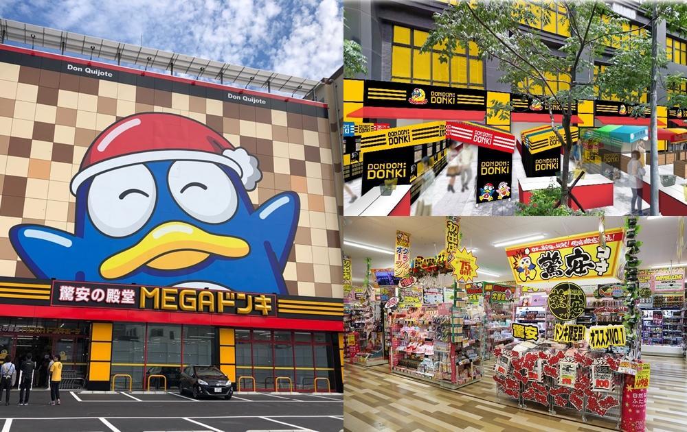 日本「唐吉訶德」西門一號店1/19開幕!24小時營業還有台灣限定商品生鮮區
