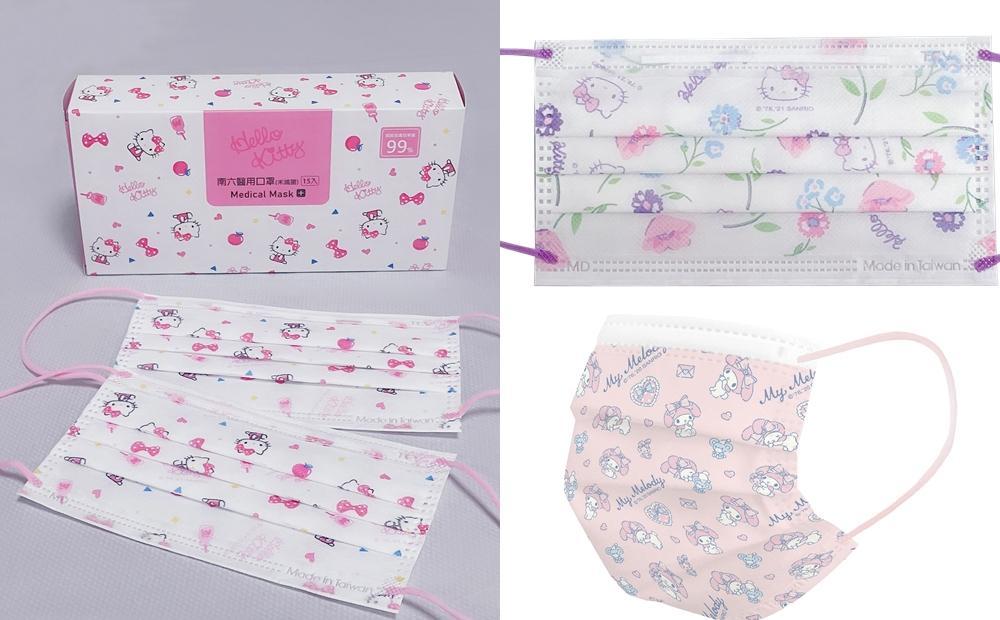 「Hello Kitty醫療口罩」6款糖果色超卡哇依!7-ELEVEN線上預購免排隊