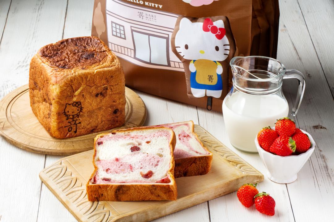 「Kitty生吐司」草莓大理石花紋太可愛!嵜本免費環保提袋拎著走