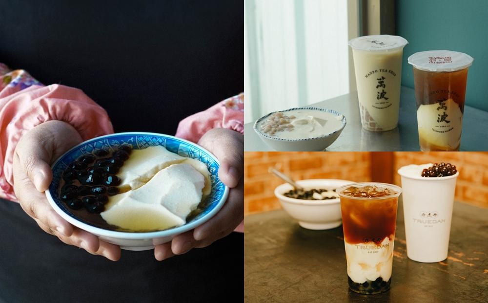 古早味豆花用「吸」的!萬波免費加波霸薑汁、珍煮丹黑糖豆花 2 杯100元