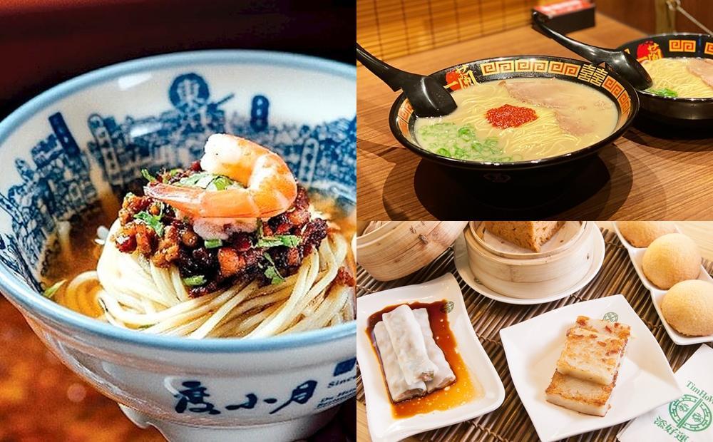 台灣國旗登上國外美食網站!「全球百大傳統餐廳」台南擔仔麵驚喜上榜