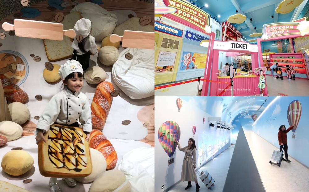 爸媽來這遛小孩!全台6間新開幕「親子觀光工廠」DIY麵包、爆米花樂園最好玩
