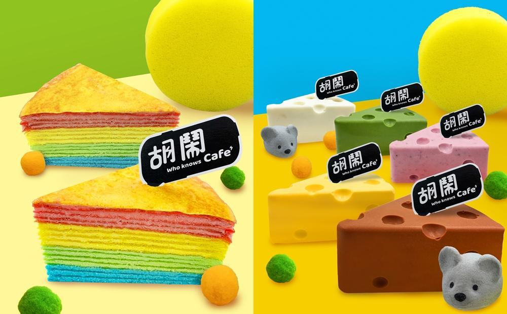 「傑利鼠起司蛋糕」彩色洞洞更吸睛!新竹雙層貨櫃屋咖啡廳2月即將登場
