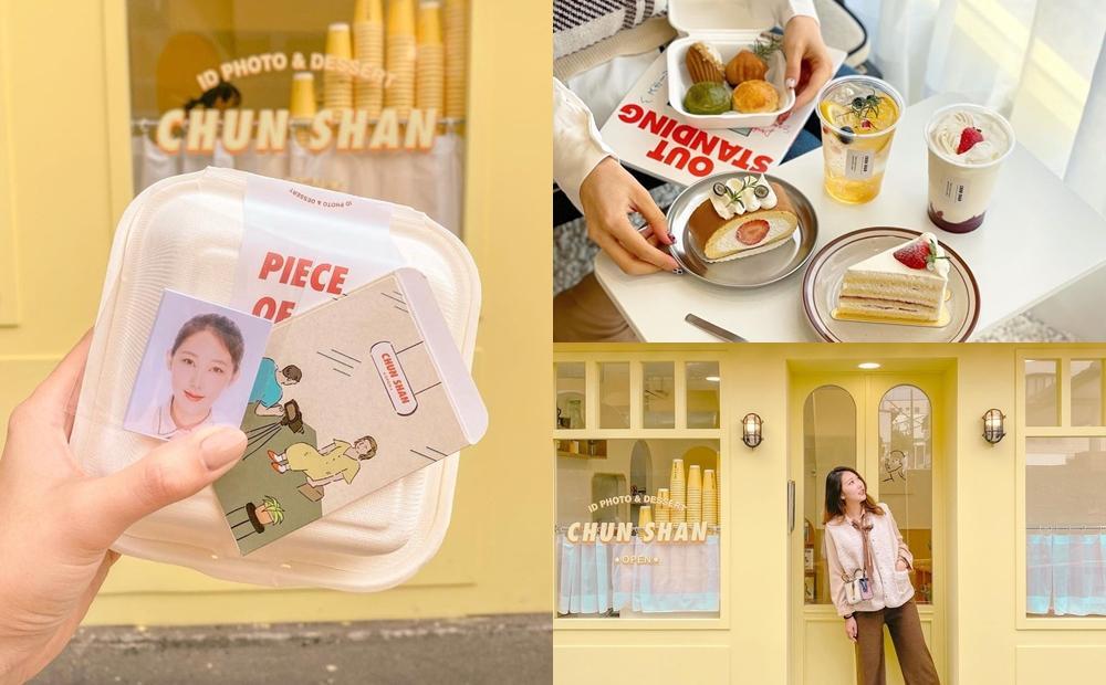 吃完甜點拍韓式證件照!台中新開幕咖啡廳「春山Dessert」一秒變身韓妞