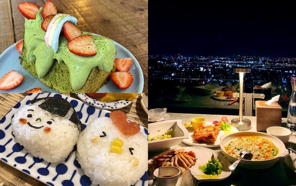 「世界上最可怕的六件事」靠美食解決!網友打卡激推餐廳征服各星座的胃
