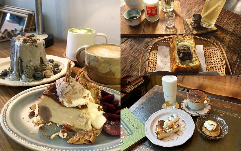 台北10間隱藏深巷的「老宅咖啡廳」!脆皮卡布、淋醬戚風蛋糕療癒味蕾