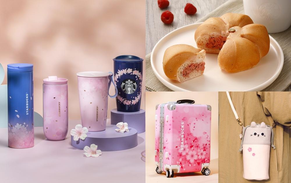 星巴克櫻花杯、玫瑰荔枝麵包新品曝光!連續19天「咖啡買一送一」要跟上
